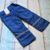 Штаны синие