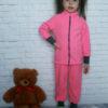 Флисовый костюм розовый